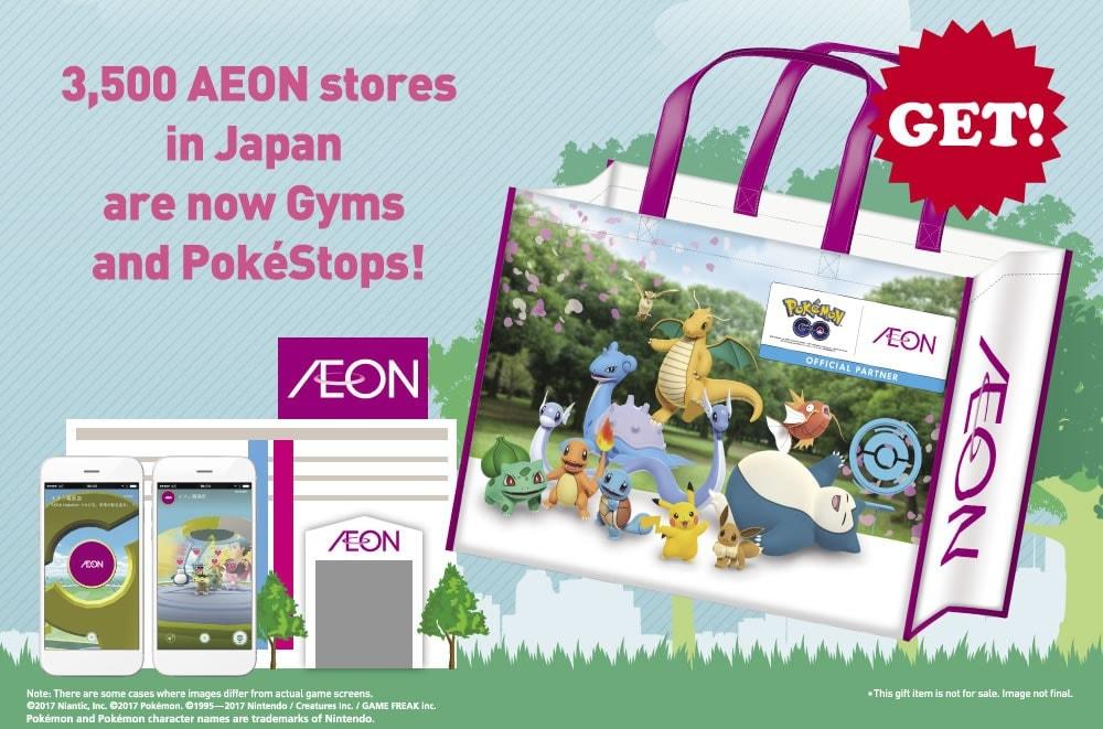 Pokémon GO × AEON Special Campaign | AEON JAPAN